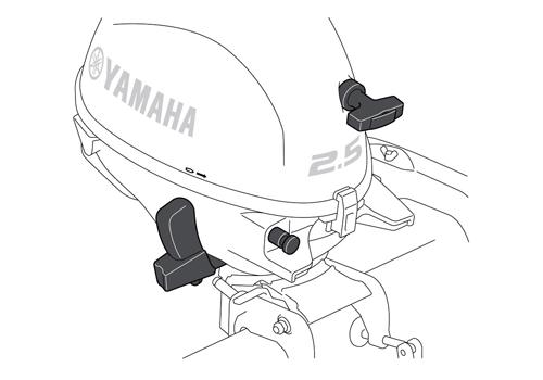 Yamaha F2.5 - 2.54