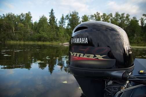 Yamaha VF115 VMAX SHO - V115.1