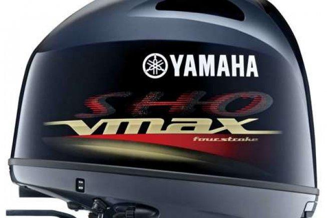 Yamaha VF150 VMAX SHO