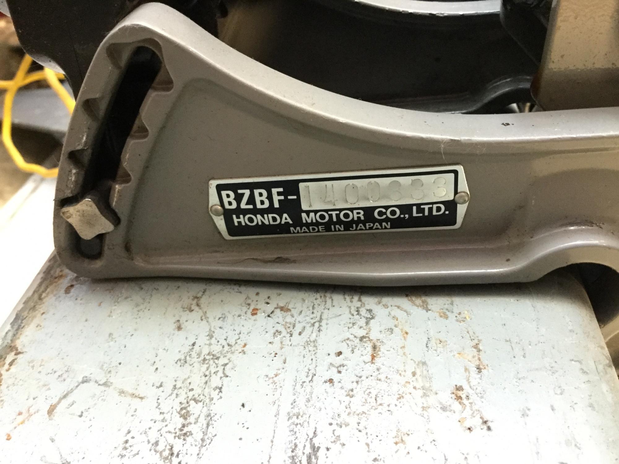 Honda 2 HP - image.jpeg