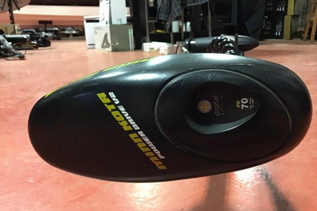 Minnkota 70 lbs Powerdrive v2