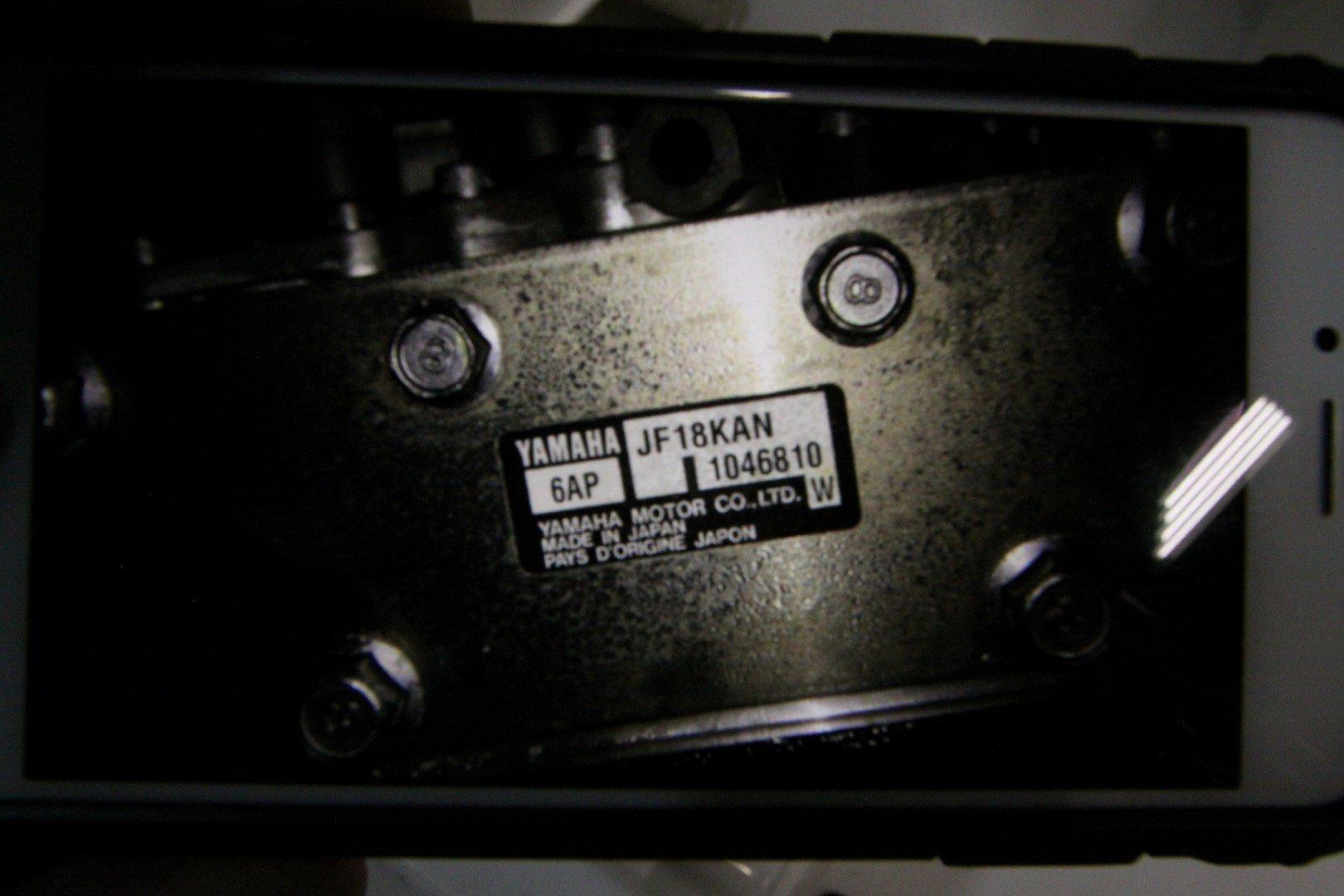 Yamaha 190 FSH Sport - IMG_0830