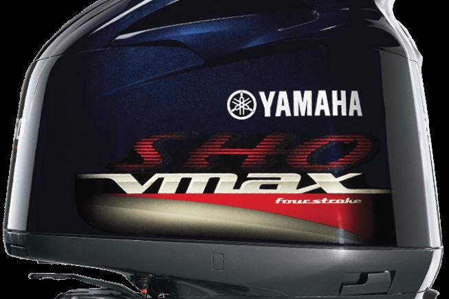 Yamaha VF200 VMAX SHO