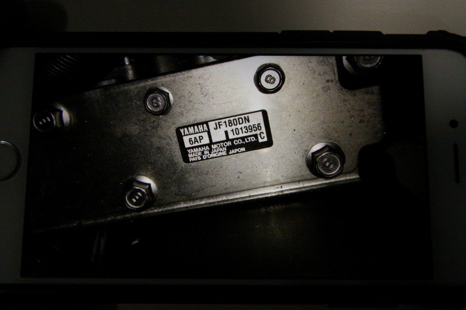Yamaha AR 210 - IMG_0862